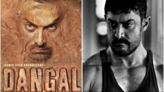 DHAAKAD Song | DANGAL | Aamir Khan |  Raftaar | Pritam | Amitabh Bhattacharya