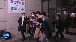 PROSECUTORS SUMMON KEY FIGURES OF SCANDAL (News Today) l KBS WORLD TV 211021