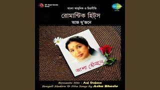 Sandhya Belay Tumi Ami