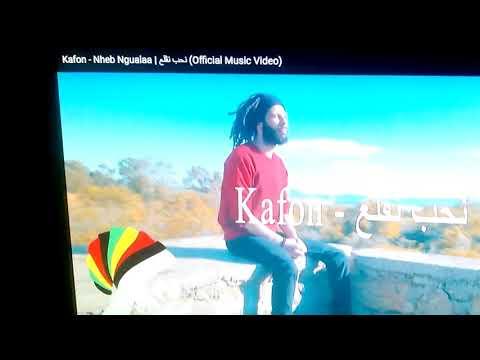 Kafon-nheb Ngala3(clip Official)