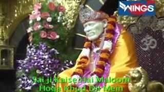 Sai Shiv Shankar Hai Bade Bhole - Sai Qawali By Vishnu Dayal
