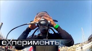 Необычные плавательные аппараты. Фильм 1   ЕХперименты с Антоном Войцеховским