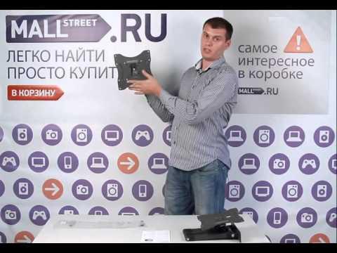 видео: Как выбрать кронштейн для телевизора на стену. Какой кронштейн лучше купить.