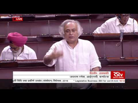 Sh. Jairam Ramesh's comments on the bill concerning Debt Recovery & Security Interest