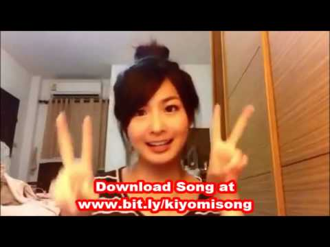 Alodia Kiyomi / gwiyomi Song, Lyrics, MP3 Download and Dance