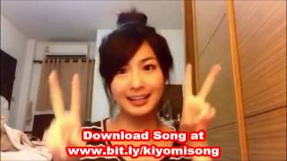 alodia kiyomi gwiyomi song lyrics mp3 download and dance