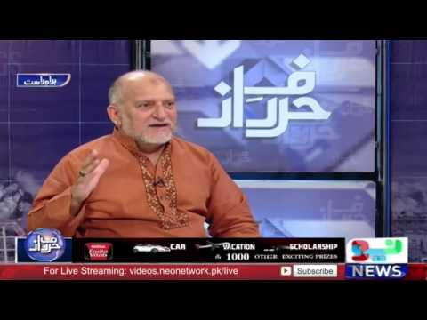 3 Ways to Change Current Political Situation of  Pakistan by Orya Maqbool Jan