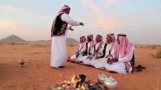 نجد العذيه    كلمات : سالم الخزام    أداء الداوي