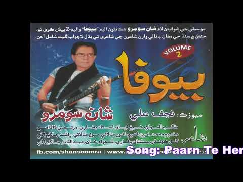 7_Paarn Te Heran Aahiyan (www.shansoomro.com)