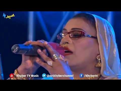 AVT Khyber Yaar Me Nadan De  Wagma By Stayana pashto nice new song 2017