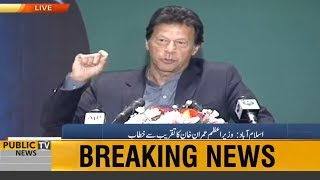 PM Imran Khan COMPLETE Speech at Tax Awards Ceremony today