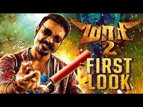MAARI 2 : Dhanush's Rocking First Look | Balaji Mohan Movie | Sai Pallavi
