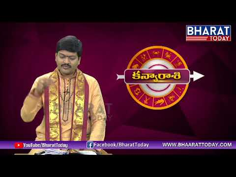 #Rasi Phalalu | Vara Phalalu | Tejaswi Sharma | 27 May - 2 June 2018 | Rashifal | Bharattoday