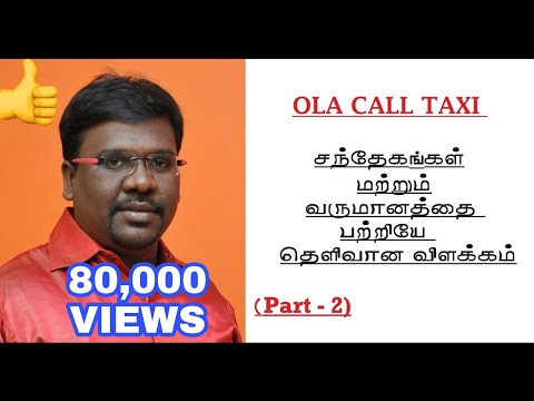 OLA Call Taxi Doubt and Clear Income details - Part 2