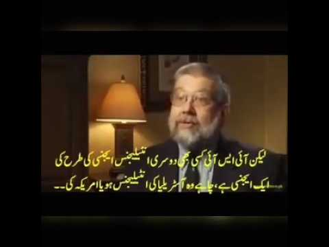 CIA OFFICER ABOUT ISI