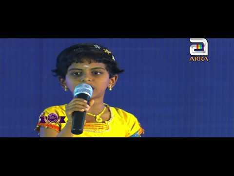 Photo178 Baby Excelent Speech