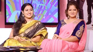 Onnum Onnum Moonu I Ep 119 - with Shafna, Jishin & Manju I Mazhavil Manorama