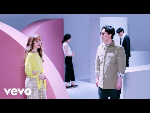 梁文音 Wen Yin Liang《和平分手》feat. 蕭煌奇 Ricky Hsiao - Official Music Video