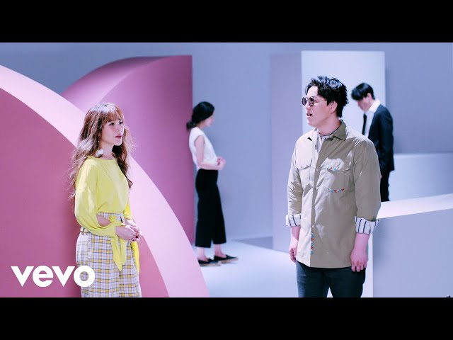 Wen Yin Liang - 梁文音 - 和平分手 feat. 蕭煌奇 (Official Music Video) ft. Ricky Hsiao