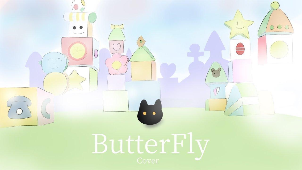 디지몬 어드벤처 Digimon Adventure Op Butterfly Cover By 피퍼