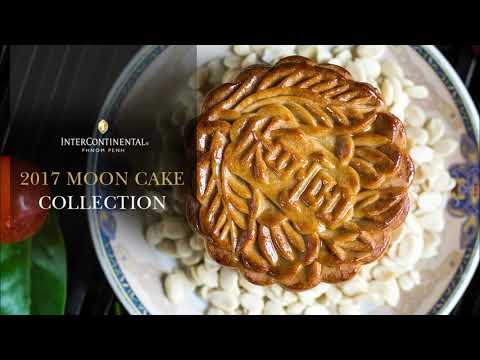 2017 Moon Cake Collection