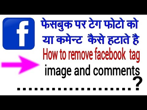 how to delete post on facebook in hindi