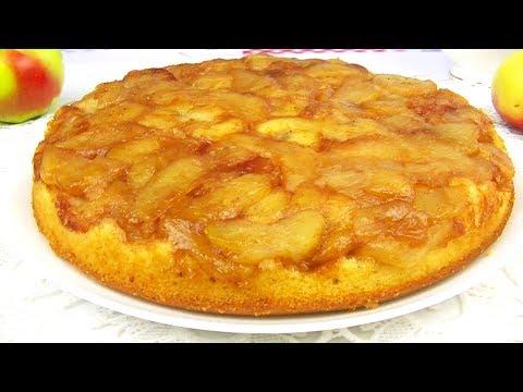 Яблочный Пирог на Скорую Руку - вкус восхитительный!
