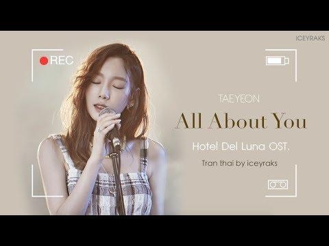 [ThaiSub] Kim Taeyeon - 그대라는 시 (All About You) HOTEL DEL LUNA OST.