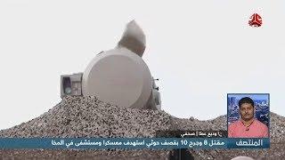 الصحفي وديع طه : الإمارات تلعب بأوراقها المتبقيه لإرباك الخارطة العسكرية في اليمن