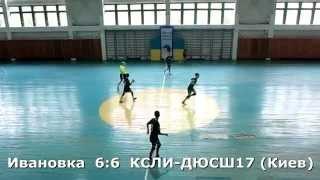 Гандбол. КСЛИ-ДЮСШ17 - Ивановка - 9:9 (1 тайм). Детская лига, 1-й тур, 2001 г.р.