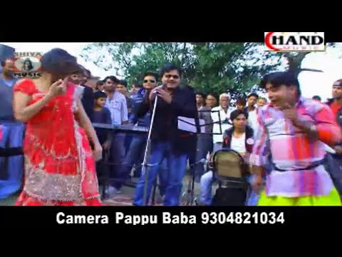 Bangla, Khortha Jhumur Purulia 2015 - Bhador Mashe Gadar jonhar | Video Songs - BAUSHEER SHOORE: #PuruliaSong #BanglaSong #BengaliSong  Under Exclusive Digital Rights Agreement with CHAND MUSIC  Bengali Album               : BAUSHEER SHOORE Bengali Jhumur Song   : Bhador Mashe Gadar jonhar Singer                             : Satish Director                           : Satish Music Label                        : CHAND MUSIC