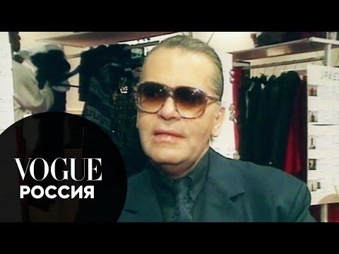 Эволюция модного дома Chanel под руководством Карла Лагерфельда
