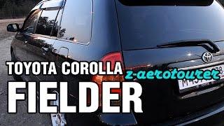 видео Toyota Corolla Fielder, 2001 год