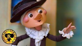 Шапокляк | (песня Голубой вагон) Мультфильм для малышей