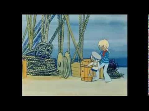 Мультфильм в порту акватория