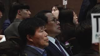 20191108 대구한의대학교 IPP형 일학습병행 참여기업 및 학생의 밤 개최 관련이미지