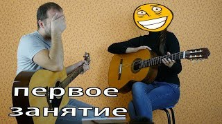 как научиться играть на гитаре по табам