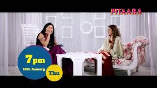 Nimrat Khaira | Shonkan Filma Di | Promo | Pitaara TV