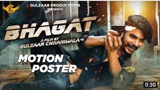 Gulzaar Chhaniwala Bhagat Haryanvi song || Hindi Gaming