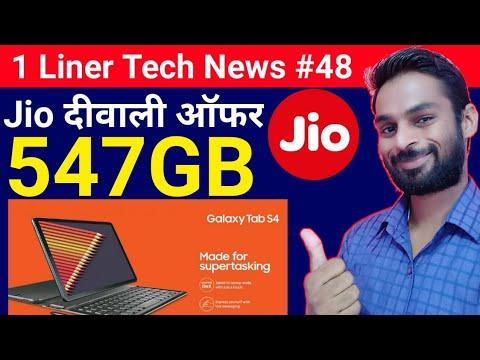 🔥JIO DIWALI OFFER 547GB for 1 Year, Samsung Galaxy Tab S4,Lenovo S5, Amazon Great Indian Festival