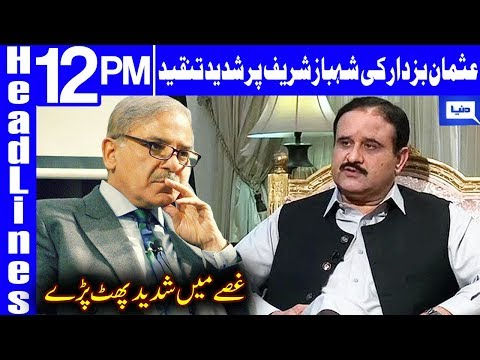 Usman Buzdar Lashes Out On Opposition | Headlines 12 PM | 2 April 2020 | Dunya News