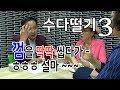 인천 레이오버, 홍대 미세먼지 데이트