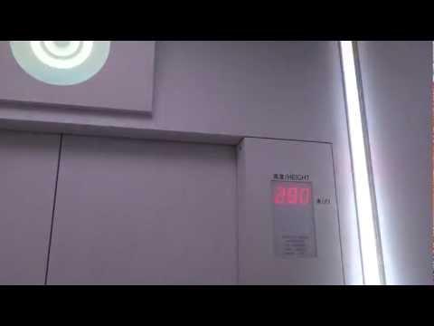 The World's Fastest Elevator