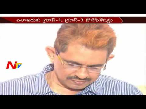 Good News For Unemployed : APPSC to Release Group-1 & 3 Notifications || NTV