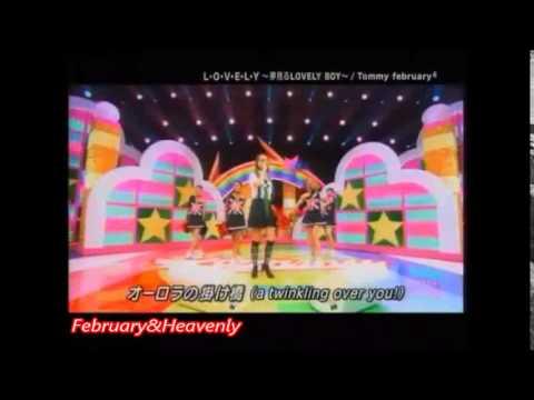 Tommy February6 -  L・O・V・E・L・Y ~夢見るLOVELY BOY~ mp3