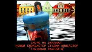 """Трейлер №2 подводного фильма """"Глубокая расплата"""""""
