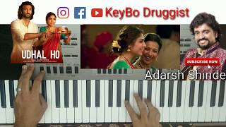 Udhal Ho Malaal Song by Adarsh Shinde | Piano Cover