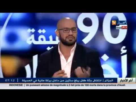 الادمن الجديد في جيم الجيري بوزيد ضيف قناة النهار