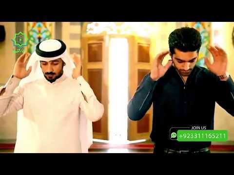Silent Message | Short Muslim film |   شیعہ اورسُنی  ہمیشہ بھائی بھائی ہیں
