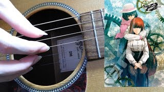steins;gate 0 12 edfingerstyle guitar-dadfad